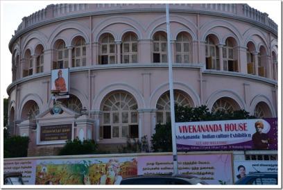 Vivekandanda-Illam-1