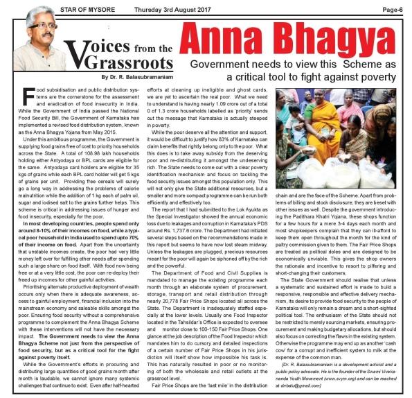 Annabhagya